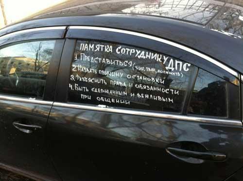 Надписи на авто - фото