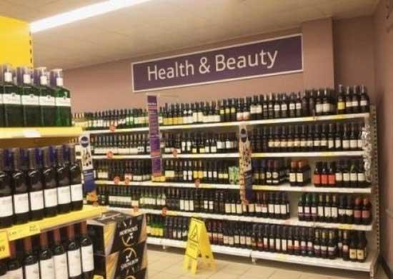 Афоризмы о красоте и здоровье