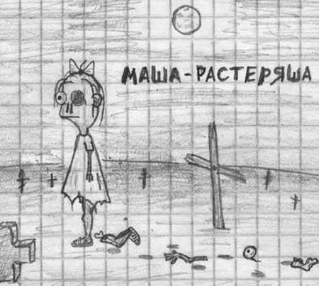 Смешные рисунки простым карандашом