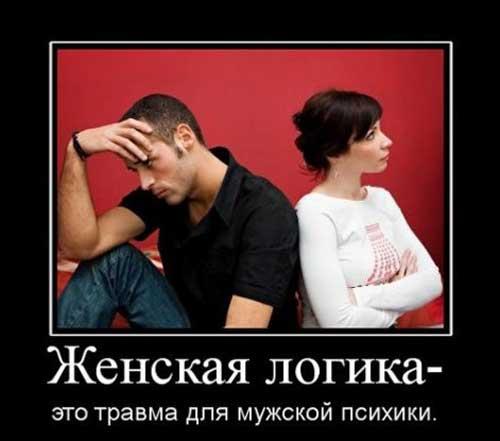 Мужчина и женщина - анекдоты
