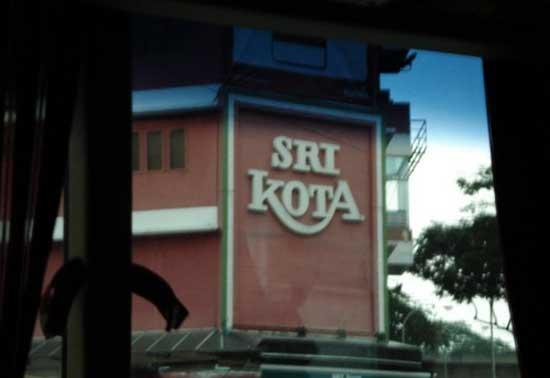 Смешные названия отелей