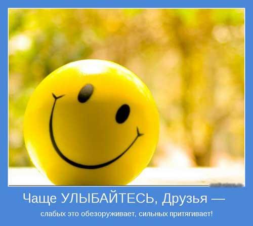 Афоризмы о смехе и улыбке