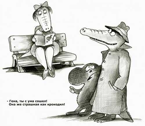 Самые смешные анекдоты про Чебурашку и Гену