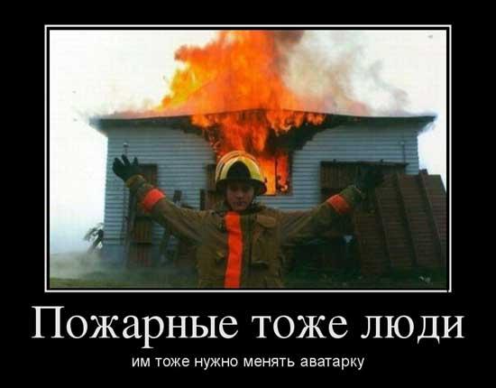 Новые анекдоты про пожарных