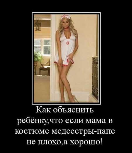 medsestry_06.jpg