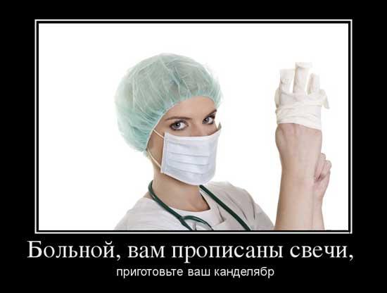 Смешные фото медсестер