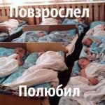 Шутки про детский сад и воспитателей