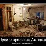 Ремонт квартир — фото приколы