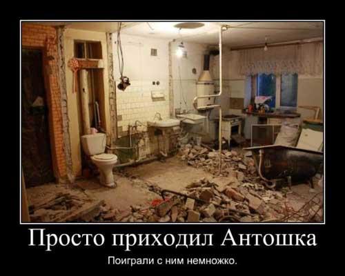 Ремонт квартир - фото приколы
