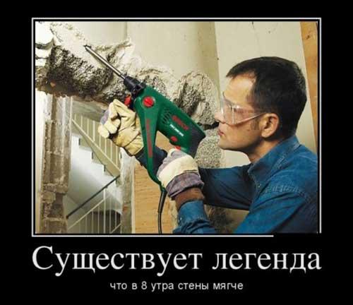 Афоризмы ремонт квартир