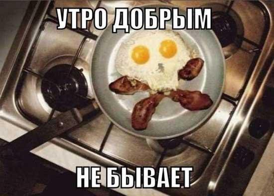 Доброе утро - картинки