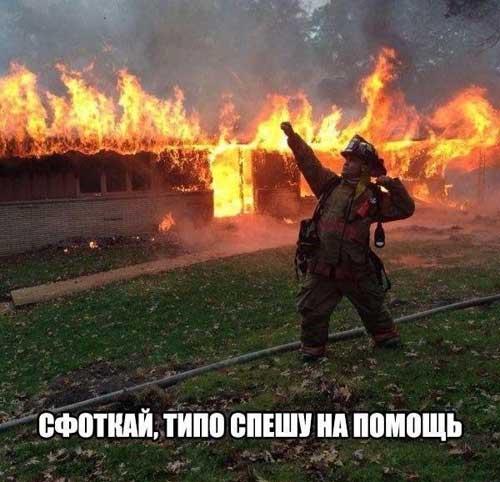 Картинки с надписями о пожарных