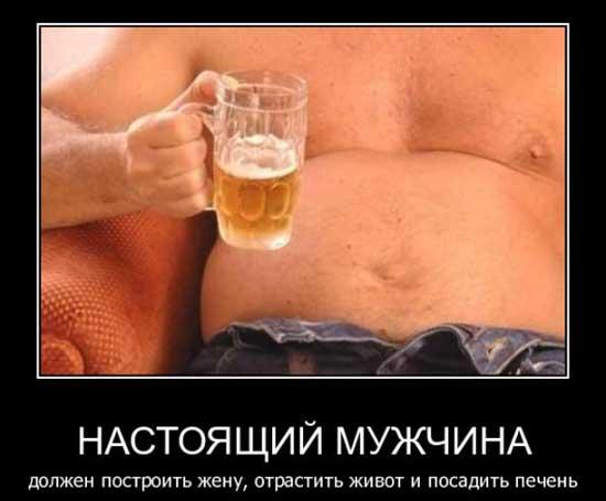 Прикольные картинки про мужиков