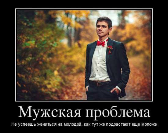 Цитаты с картинками о мужчинах