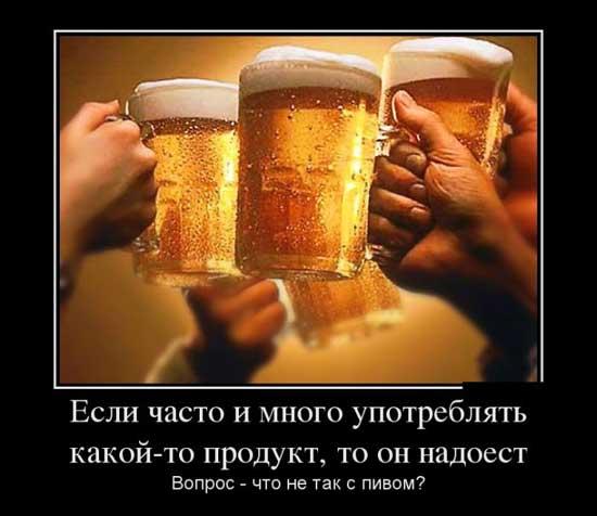 Картинки с цитатами про пиво