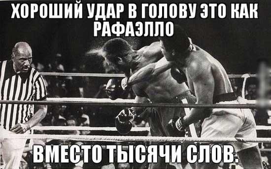 Прикольные цитаты про спорт с картинками