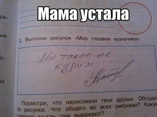 найти работу на работа ру в москве