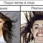 Приколы про девушек — картинки с текстом