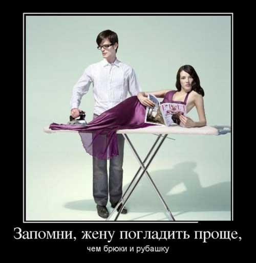 Прикольные картинки про семейные отношения