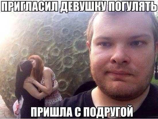 Смешные картинки с надписями про подружек