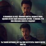 Короткие анекдоты про женскую логику