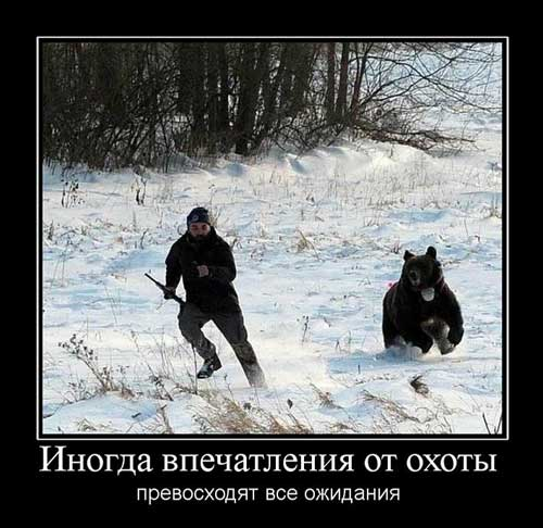 Смешные фото про охоту и рыбалку