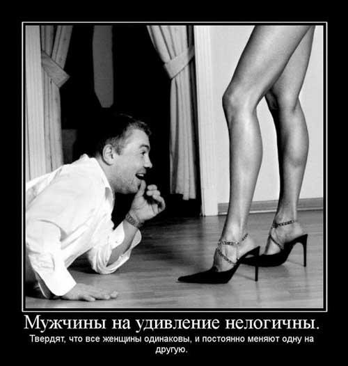 Афоризмы о мужчинах в картинках