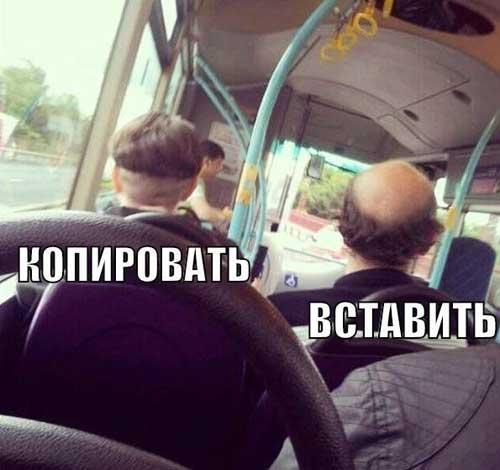Смешные картинки про людей с надписями